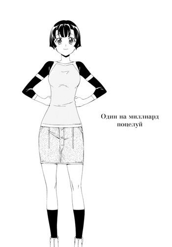 p109-ru.png